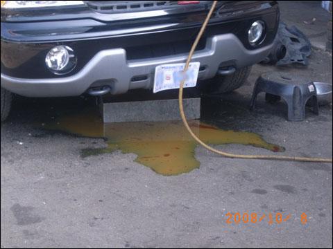 Environmental Issues - Auto Repair and Maintenance   ddoe